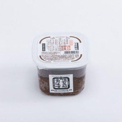 画像1: 合わせ麹味噌