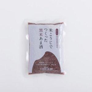 画像: 黒米あま酒