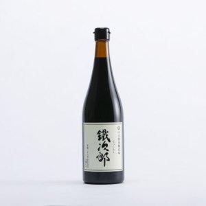 画像: 鐵次郎 山近醤油醸造場