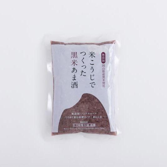 画像1: 黒米あま酒 (1)