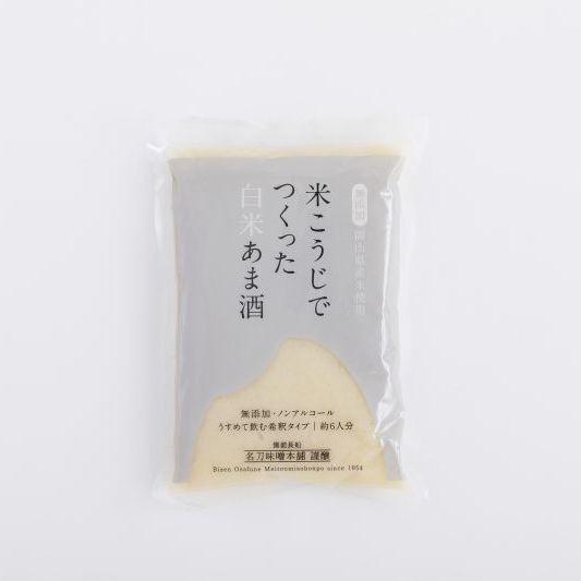 画像1: 白米あま酒 (1)