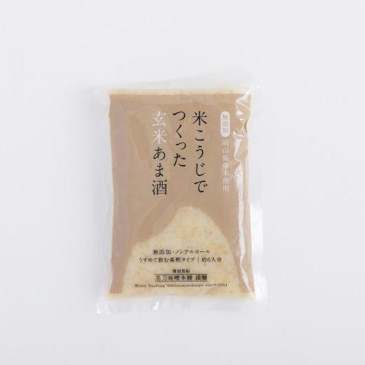 画像1: 玄米あま酒 (1)