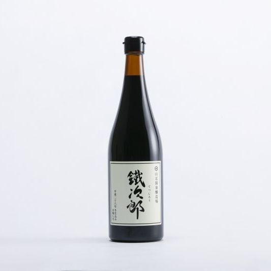 画像1: 鐵次郎 山近醤油醸造場 (1)