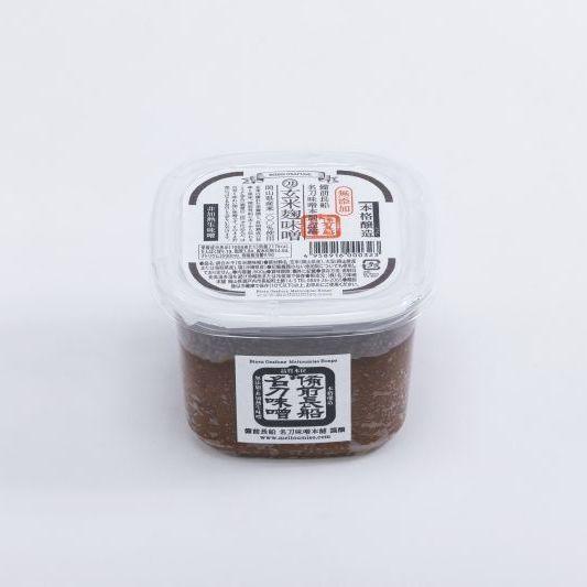 画像1: 玄米麹味噌 (1)
